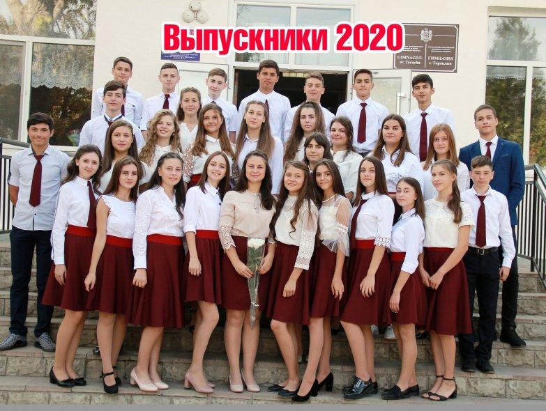 Выпускной альбом  гимназия города Тараклия 2020