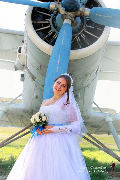 Аэродром Ново-Пашково