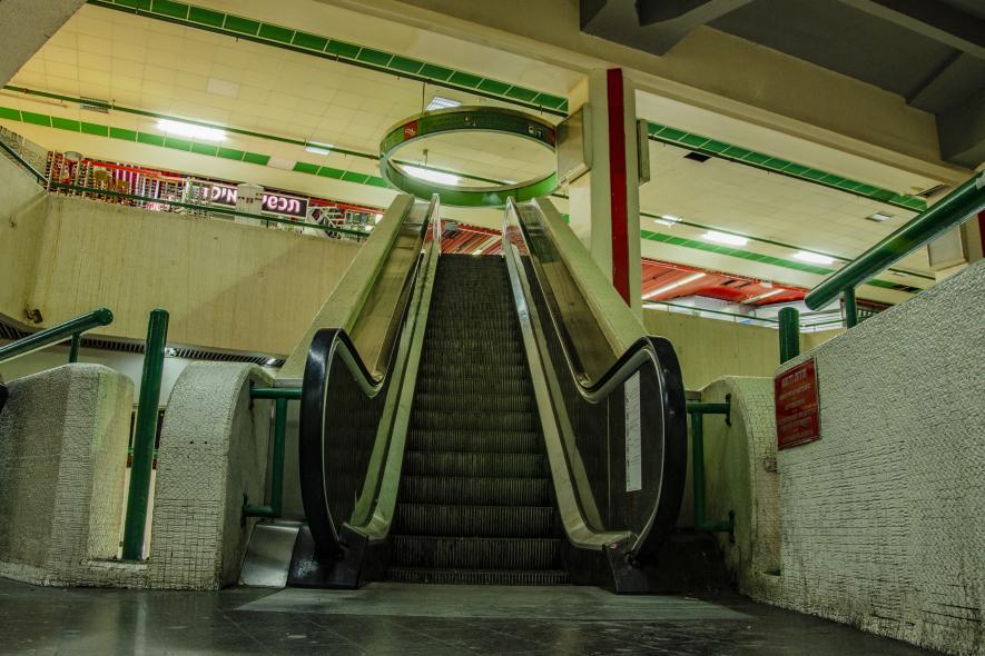 Тахана Мерказит (центральная автобусная станция)