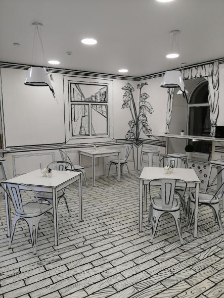 Кофейня Кофе Рояль