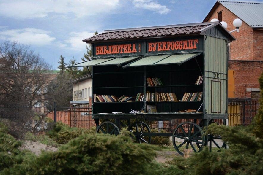 Библиотека АГУ