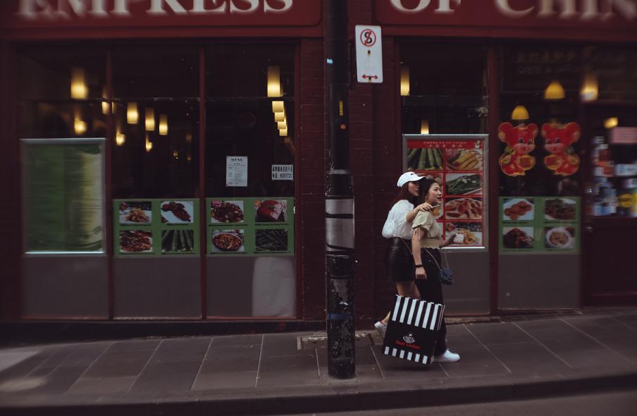 Чайна-таун Мельбурна (Chinatown Melbourne)