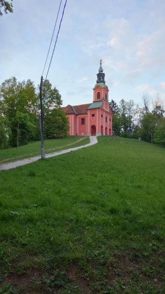 Церковь посещения Марии