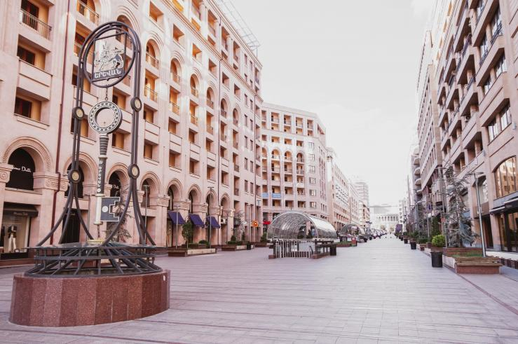 Центр, Yerevan City Center