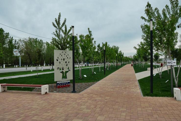Мемориальный парк или Парк Победы (Парк у подножия Мамаева кургана)