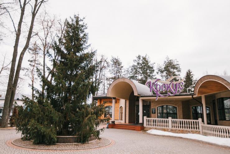 Ресторан Крокус