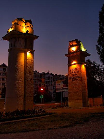 Лермонтовские ворота