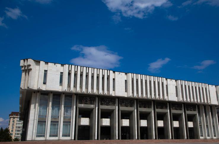Кыргызская национальная филармония им. Т. Сатылганова