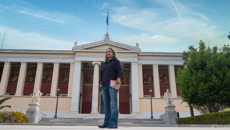 Афинский национальный университет им. Каподистрии