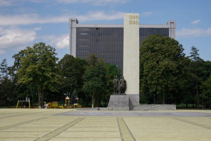Площадь Дружбы