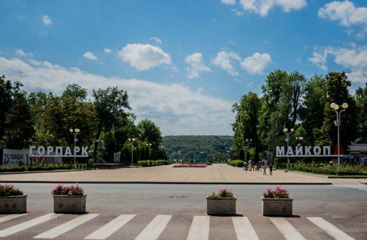 Городской парк им. Горького