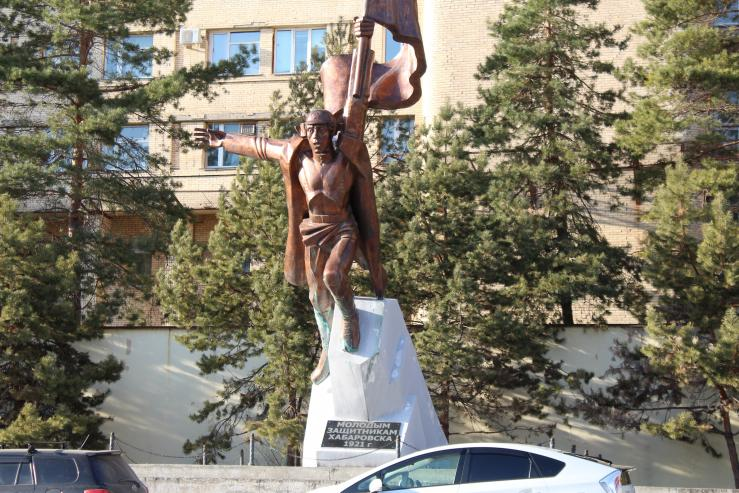 Памятник молодым защитникам Хабаровска