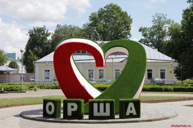 Скульптура с названием города Орша