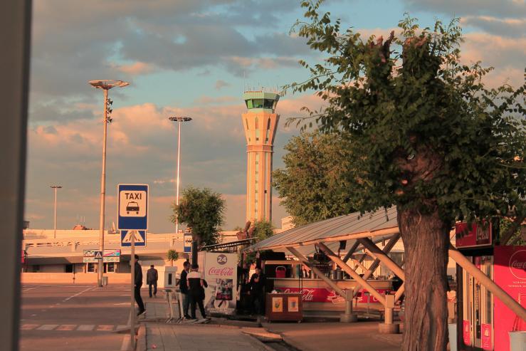 Центральный пассажирский Аэропорт