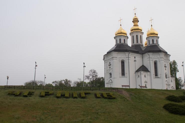 Екатеринская церковь