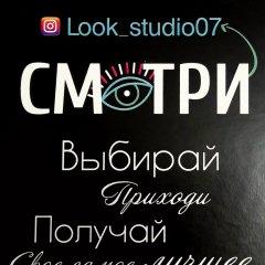 Фотостудия СМОТРИ